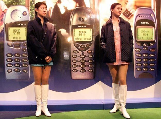 Nokia to nadal największy producent telefonów na świecie - a już nie lider innowacji /AFP