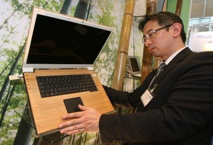 Notebook z bambusa - czemu nie. /AFP