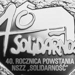 """Nowa moneta kolekcjonerska NBP: """"40. rocznica powstania NSZZ """"Solidarność"""""""""""