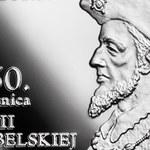 """Nowa moneta kolekcjonerska NBP: """"450. rocznica Unii Lubelskiej"""""""