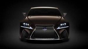 Nowe coupe Lexusa w drodze