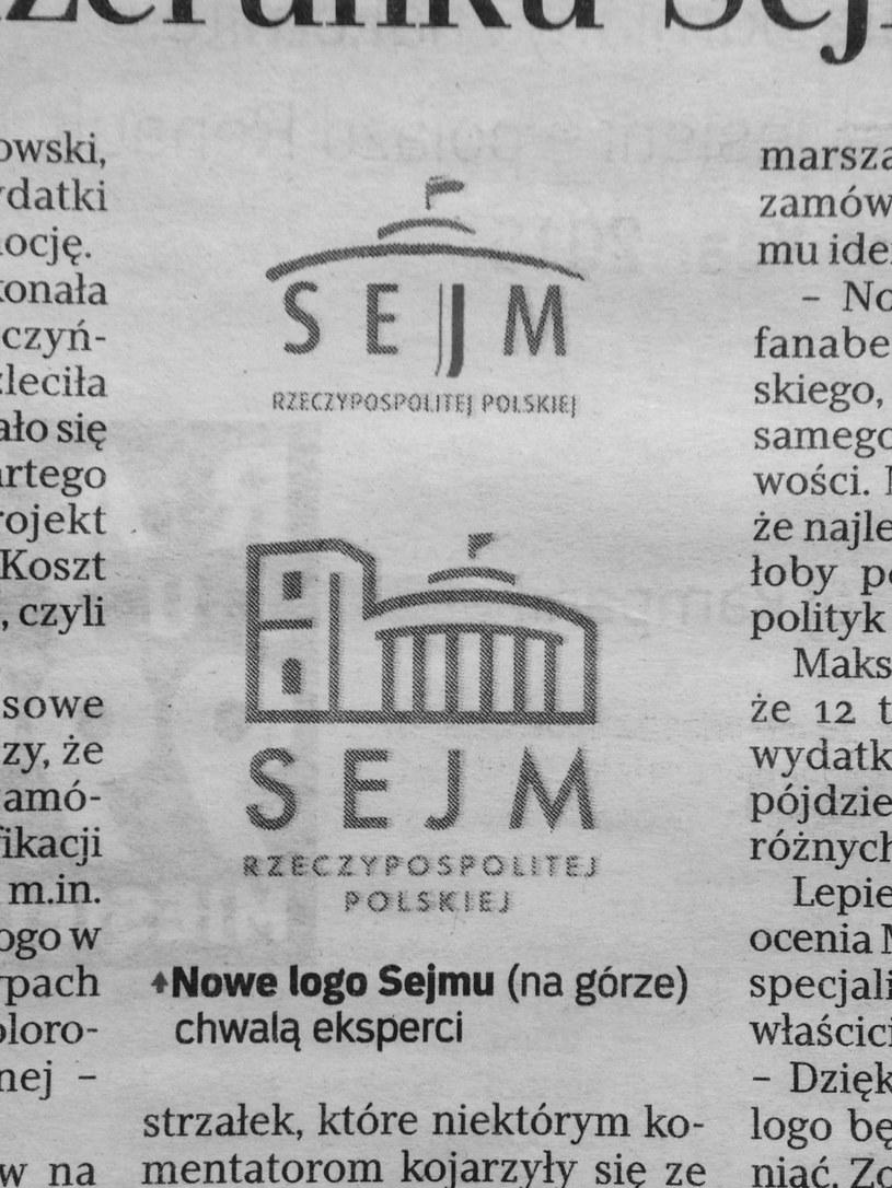 """Nowe logo Sejmu opublikowane na łamach """"Rzeczpospolitej"""" /INTERIA.PL"""
