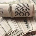 Nowe przepisy UE ws. przewożenia pieniędzy za granicę. Co musisz wiedzieć?