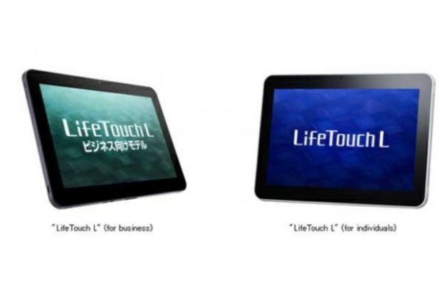 Nowe tablety firmy NEC /materiały prasowe