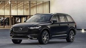 Nowe Volvo XC90 - informacje i zdjęcia