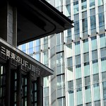 Nowe zagraniczne banki wchodzą do Polski. W kolejce estoński AS Inbank i holenderski MUFG Bank Europe
