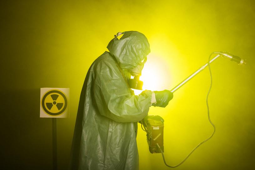 Nowy izotop uranu może być przydatny w energetyce jądrowej /123RF/PICSEL