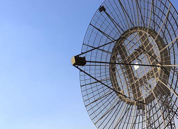"""Nowy radar pozwala """"patrzeć"""" przez ściany /fot. 123RF/PICSEL /© EurekNews.pl"""