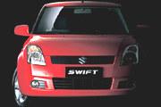 Nowy swift w sprzedaży znajdzie się w przyszłym roku /INTERIA.PL