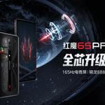 Nubia Red Magic 6S Pro – znamy cenę i specyfikację