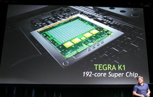 Nvidia Tegra K1 /materiały prasowe