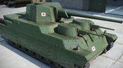 O-I - japońskie czołgi superciężkie