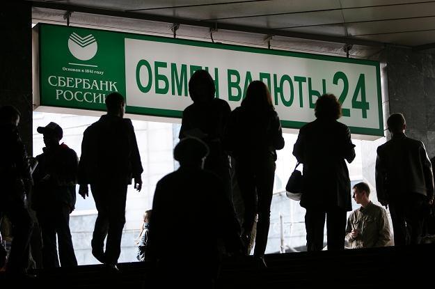 O planach podboju polskiego sektora bankowego przez Sbierbank zaczęto mówić oficjalnie w 2011 r. /AFP