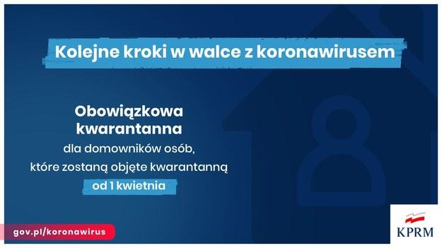 Obowiązkowa kwarantanna /KPRM /