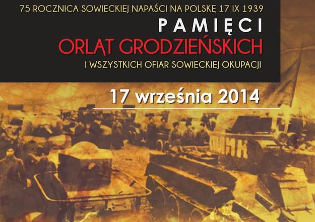 Oddział IPN w Krakowie w rocznicę sowieckiej napaści na Polskę organizuje uroczystości upamiętniające obrońców naszej wschodniej granicy sprzed 75 laty oraz ofiary sowieckiej okupacji Polski. /INTERIA.PL