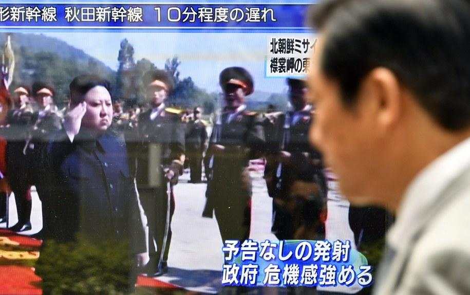 Odpalenie rakiety obserwował osobiście przywódca Korei Północnej Kim Dzong Un /FRANCK ROBICHON /PAP/EPA
