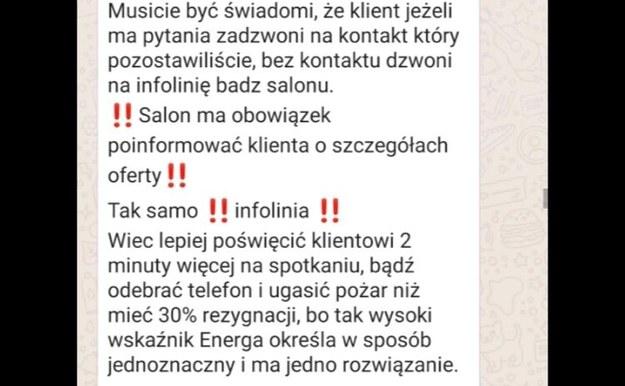 Odpowiedź szefa grupy sprzedażowej do pracowników, którzy skarżyli się na liczne telefony od klientów. Screen pochodzi z wewnętrznej grupy kontaktowej, w której wiadomości wymieniali przedstawiciele handlowi z jednej z grup sprzedażowych. /RMF FM