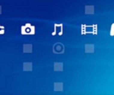 Odświeżyć PSP