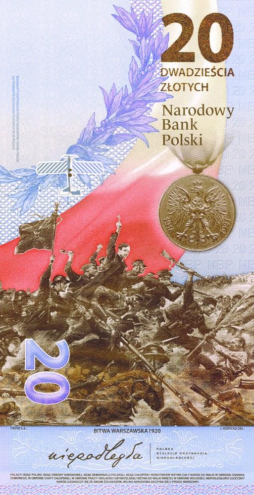 Odwrotna strona banknotu /NBP /Materiały prasowe