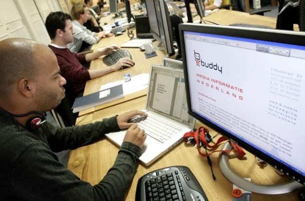 Ofiarą ataków hakerskich padło 75 proc. firm /AFP