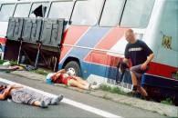 Ofiary dzisiejszego wypadku /RMF24.pl