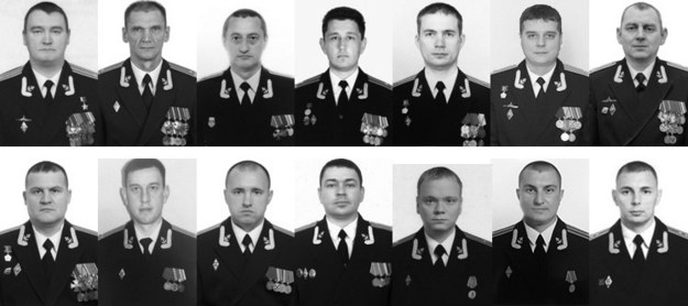 Oficerowie, którzy zginęli w katastrofie /PAP/EPA/RUSSIAN DEFENCE MINISTRY PRESS SERVICE / HANDOUT /PAP/EPA