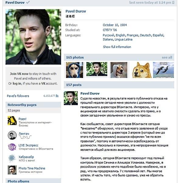 """Oficjalny profil Pawła Durowa, serwis VKontakte/W Kontaktie. Przez wielu był on nazywany """"Rosyjskim Zuckenbergiem"""" /Internet"""