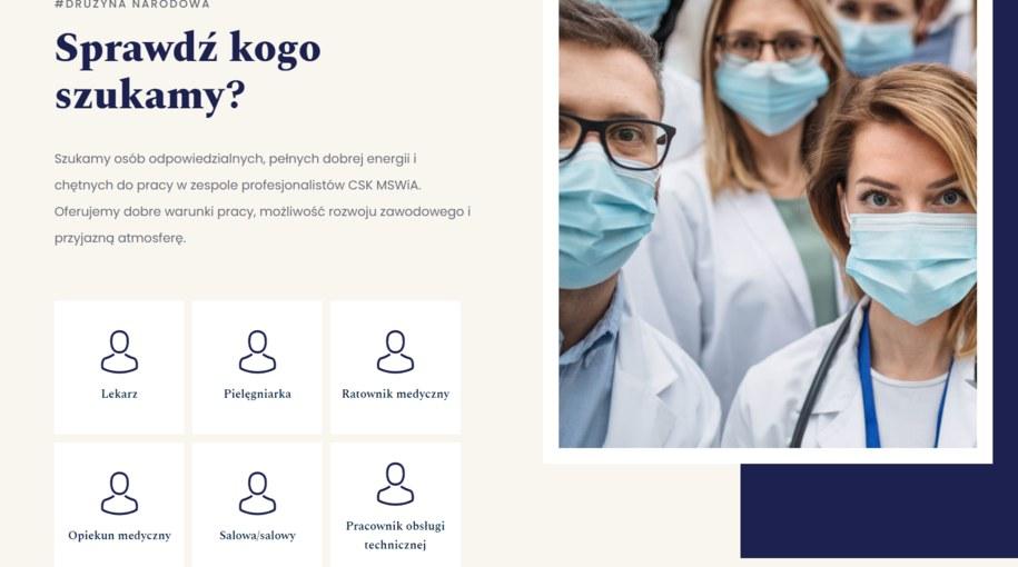 Ogłoszenie o pracy w szpitalu na stadionie narodowym /Zrzut ekranu