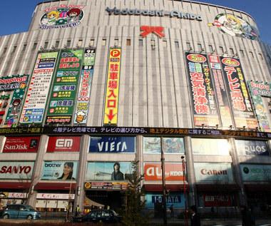 Ogromny tłum przed sklepem w Tokio, w którym pojawiło się PlayStation 5