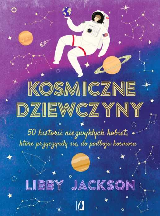 """Okładka książki """"Kosmiczne dziewczyny"""" /Materiały prasowe"""