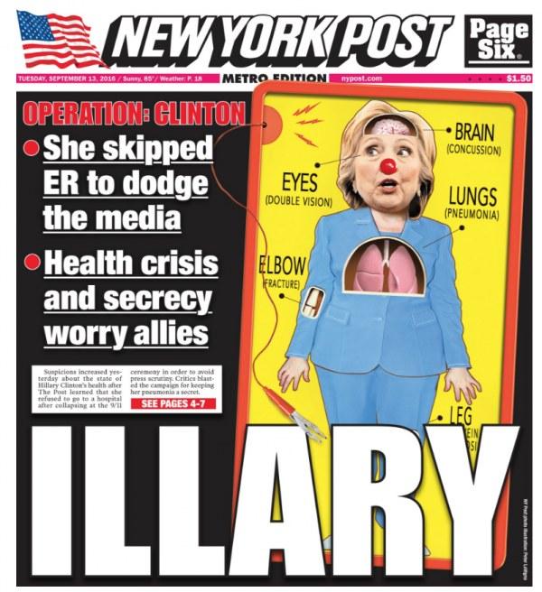 """Okładka """"NYP"""" /Materiały prasowe"""