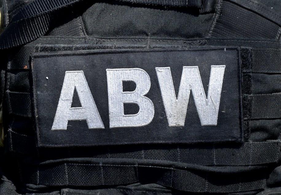 Okoliczności śmierci mężczyzny w siedzibie ABW wyjaśnia policja i prokuratura (zdj. ilustracyjne) /Darek Delmanowicz /PAP