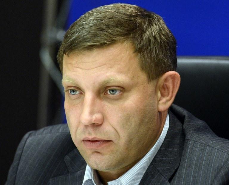 Ołeksandr Zacharczenko /AFP