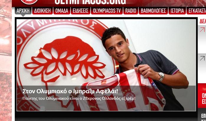 Olympiakos też już pochwalił się Ibrahimem Afellayem /INTERIA.PL