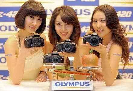 Olympus nie zamierza już konkurować w wojnie na megapiksele /AFP