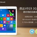 Onda V919 3G Air - chiński iPad Air z Androidem i Windowsem 8.1