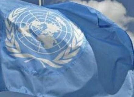 ONZ planuje zorganizowanie szczytu w Kabulu /AFP
