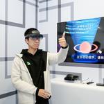 Oppo prezentuje okulary do rozszerzonej rzeczywistości