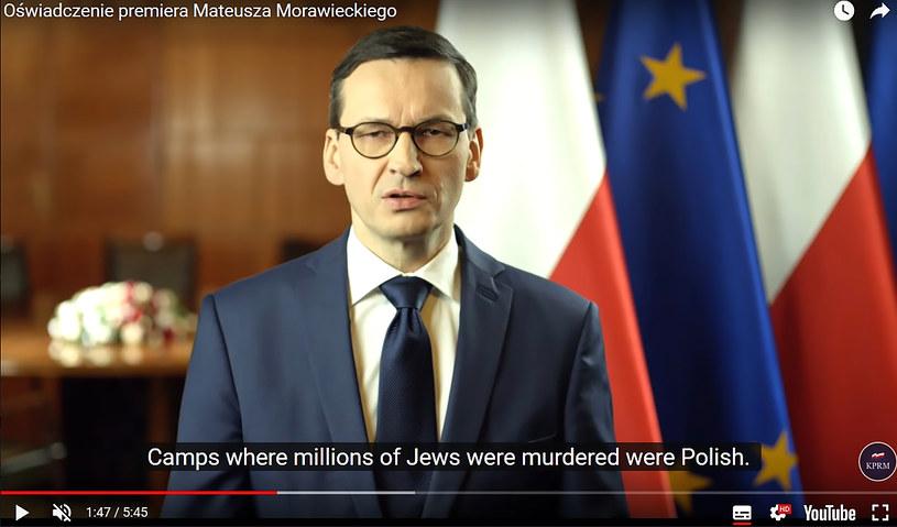 Orędzie premiera Morawieckiego /Twitter