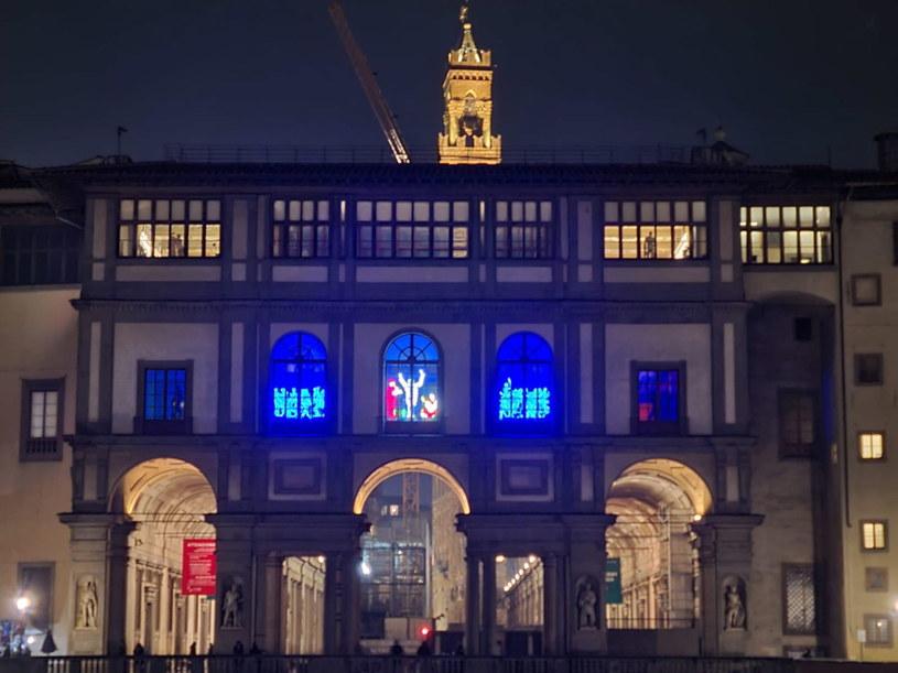 Oryginalna szopka czasów pandemii w Galerii Uffizi we Florencji /Tommaso Gallicani /PAP/EPA