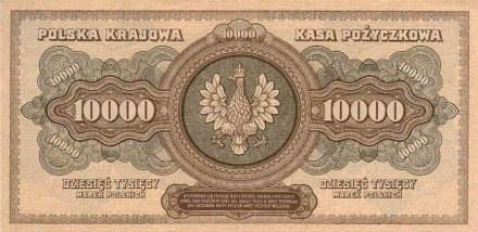 Orzeł z 1919 roku na banknocie 10 000 marek polskich /Archiwum