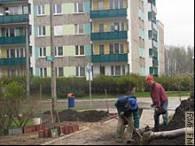 Osiedle Słoneczny Stok w Białymstoku /RMF