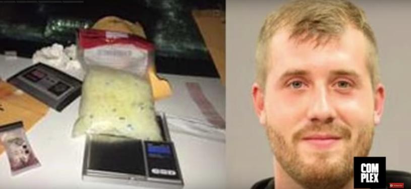 Oskarżony oraz rzekoma metamfetamina /Complex News /YouTube