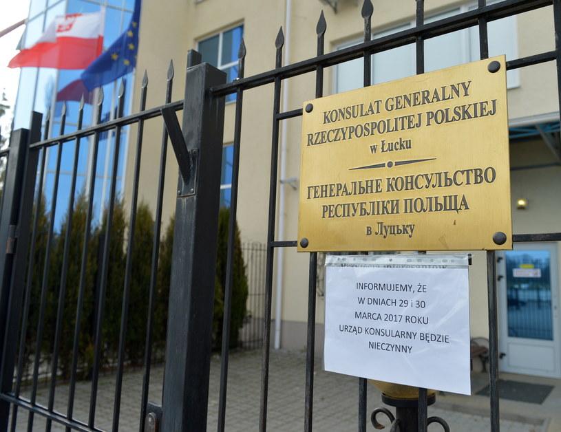 Ostrzelana została siedziba Konsulatu Generalnego Polski w Łucku /Darek Delmanowicz /PAP