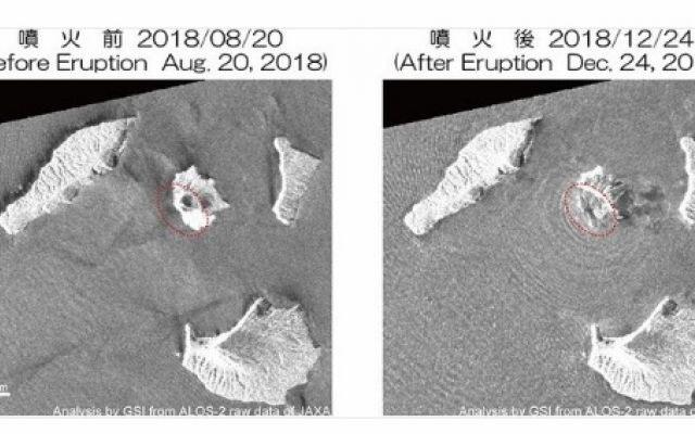 Osuwisko powstałe po wybuchu wulkanu /materiały prasowe
