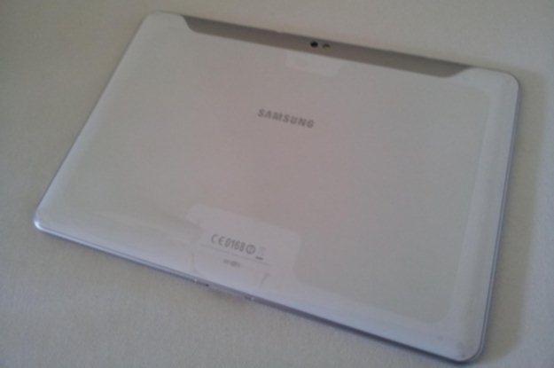 Oto Galaxy Tab, w wersji białej /tabletowo.pl