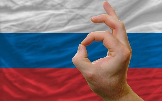 Otwarte pozostaje pytanie, ile ropy łupkowej znajduje się w Rosji /©123RF/PICSEL