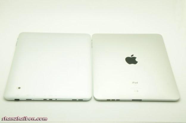 "P901 - trochę zbyt ""wierna"" kopia iPada /android.com.pl"