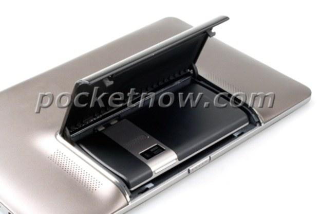 Padfone to połączenie telefonu z tabletem /Komórkomania.pl
