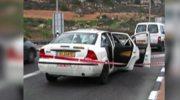Palestyńczyk zaatakował kwasem grupę Żydów